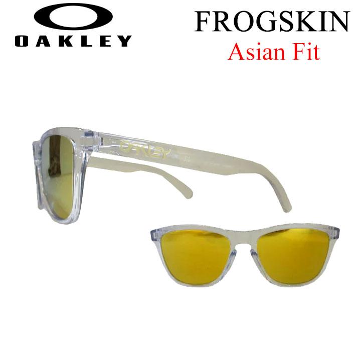 オークリー サングラス OAKLEY フロッグスキン FROGSKIN 9245-39 ASIA FIT アジアンフィット 日本正規品