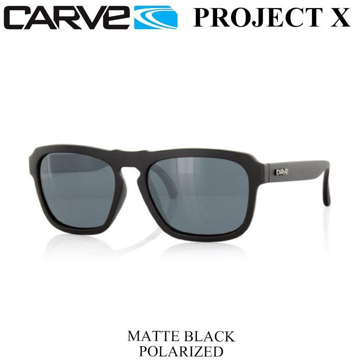 CARVE カーブ サングラス PROJECT X [Matt BLACK POLARIZED] 偏光レンズ [58] プロジェクトエックス