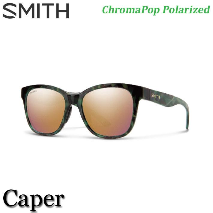 NEWカラー SMITH スミス サングラス Caper ケイパー ChromaPop Polarized クロマポップ 偏光レンズ 正規品