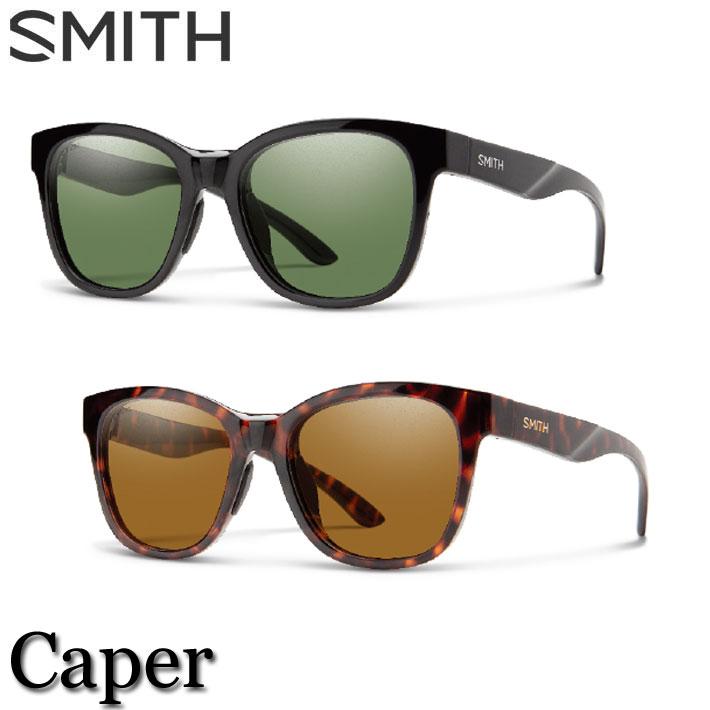 NEWカラー SMITH スミス サングラス Caper ケイパー [2色展開] 正規品