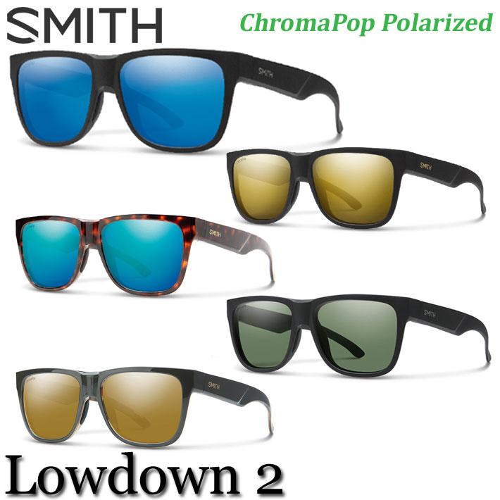 NEWカラー SMITH スミス サングラス Lowdown 2 ローダウンツー 釣り フィッシィング ChromaPop Polarized クロマポップ 偏光レンズ 正規品
