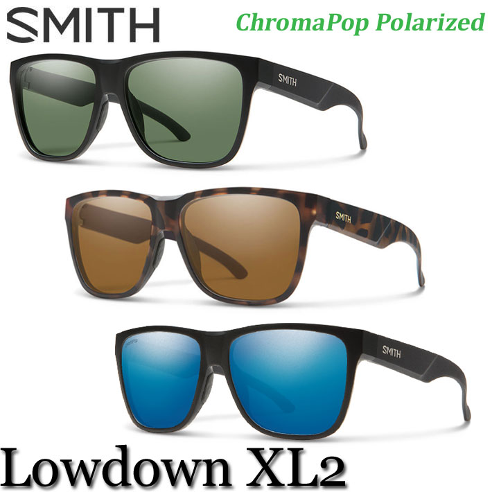 NEWカラー SMITH スミス サングラス Lowdown XL2 ローダウン エックスエルツー 釣り フィッシィング ChromaPop Polarized クロマポップ 偏光レンズ 正規品