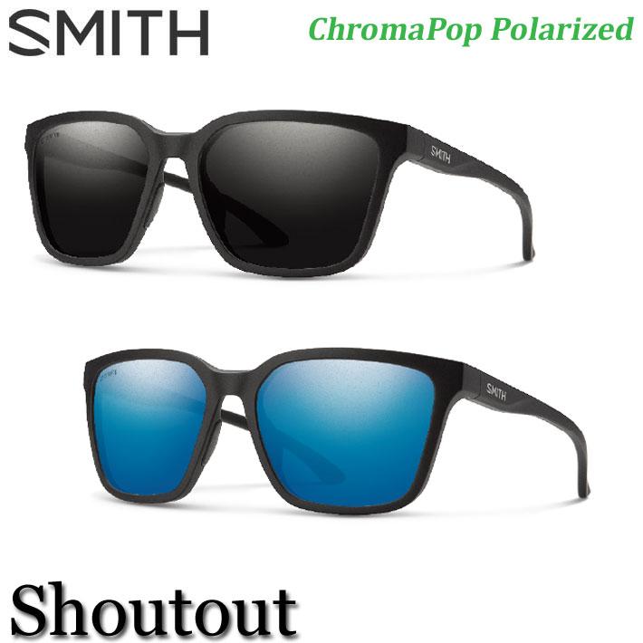 ChromaPop 偏光レンズ SMITH スミス シャットアウト Polarized 正規品 サングラス Shoutout クロマポップ NEWモデル