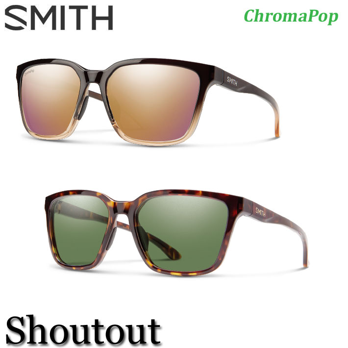 NEWモデル SMITH スミス サングラス Shoutout シャットアウト ChromaPop クロマポップ 正規品