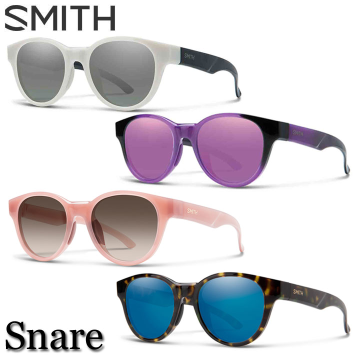 SMITH Snare 正規品 スネア NEWカラー サングラス [4色展開] スミス