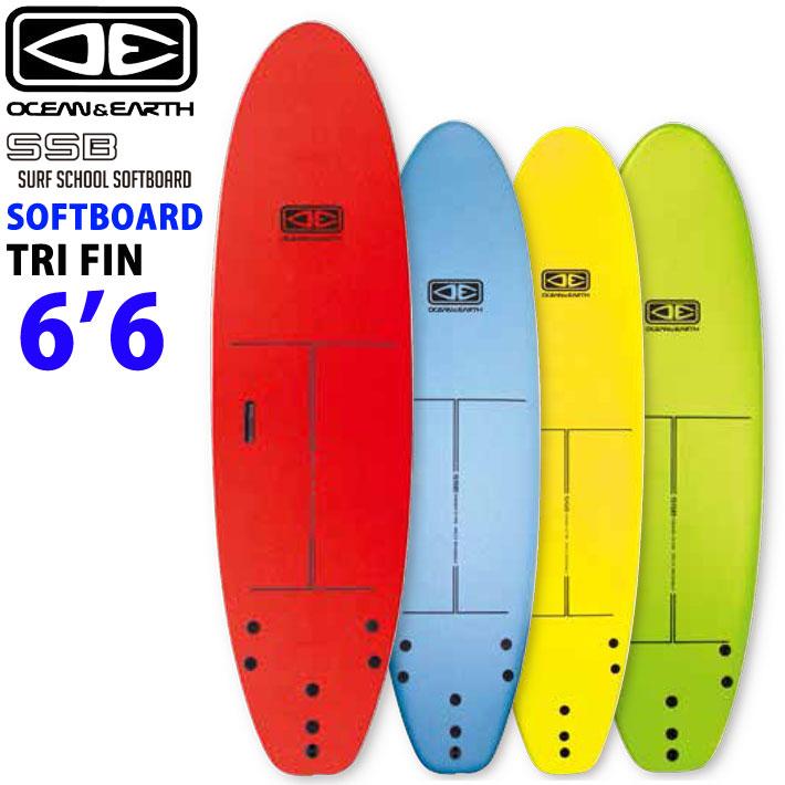 ソフト サーフボード OCEAN&EARTH オーシャンアンドアース SURF SCHOOL SOFTBOARD 6'6 ソフトボード ショートボード 初心者用ボード サーフィン [送料無料]