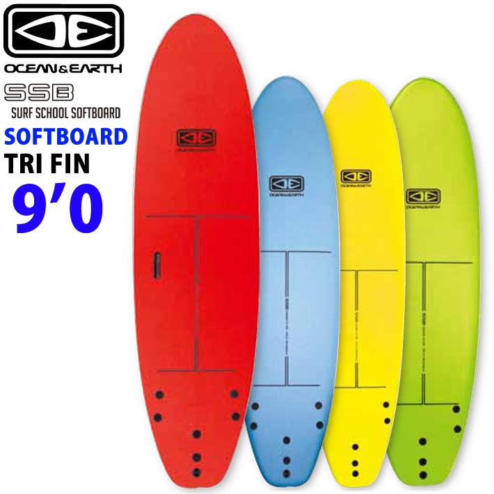 ソフト サーフボード OCEAN&EARTH オーシャンアンドアース SURF SCHOOL SOFTBOARD 9'0 ソフトボード ショートボード 初心者用ボード サーフィン [送料無料]