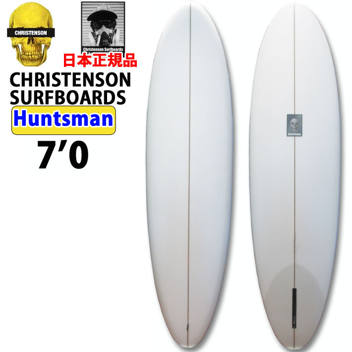 CHRISTENSON SURFBOARDS クリステンソンサーフボード Huntsman ハンツマン 7'0 シングルフィン [Clear] サンディング仕上げ ツヤなし ファンボード ミッドレングス 正規品 [条件付き送料無料]