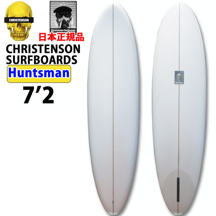 CHRISTENSON SURFBOARDS クリステンソンサーフボード Huntsman ハンツマン 7'2 シングルフィン [Clear] サンディング仕上げ ツヤなし ファンボード ミッドレングス 正規品 [条件付き送料無料]