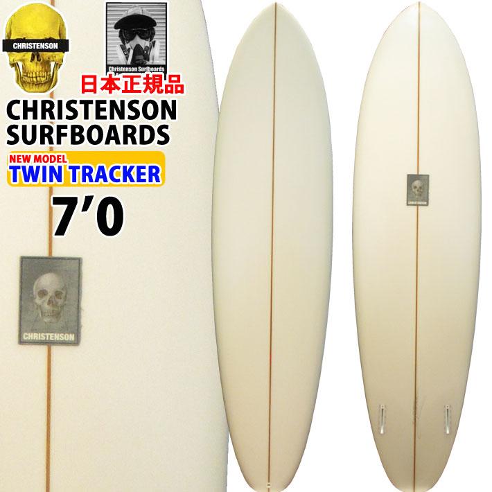 CHRISTENSON クリステンソン サーフボード ツイントラッカー TWIN TRACKER 7'0 ツインフィン [Clear] サンディング仕上げ ツヤなし ファンボード ミッドレングス [条件付き送料無料]