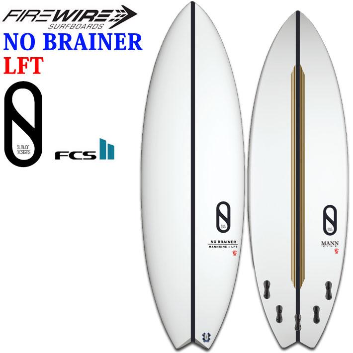 [条件付き送料無料] FIREWIRE SURFBOARDS ファイヤーワイヤー サーフボード NO BRAINER LFT ノーブレイナー SLATER DESIGNS スレーター デザイン ケリー・スレーター ショートボード