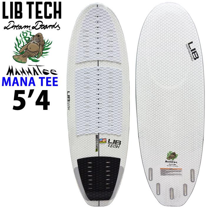 [4月末頃入荷予定] [送料無料] Lib Tech リブテック MANNA TEE 5'4 マナティー WAKE SURF用 ウェイクサーフィン ボードサーフィン サーフボード 4FIN フィン付