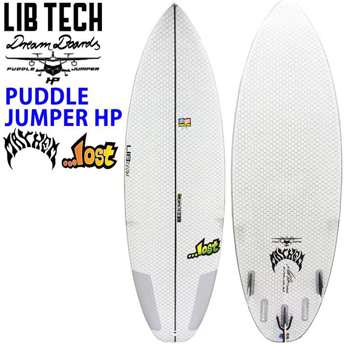 [4月末頃入荷予定] Lib Tech リブテック PUDDLE JUMPER HP パドルジャンパー ハイパフォーマンス LOST ロスト サーフボード ショートボード MATHEM メイヘム Mat Biolos [条件付き送料無料]