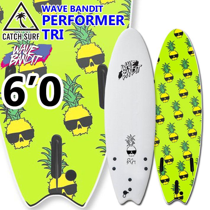 """[ポイントアップ中!!デッキカバー&ワックスプレゼント!!] CATCH SURF キャッチサーフ WAVE BANDIT ウェーブバンディッド ベングレイビー BEN GRAVY PERFORMER パフォーマー TRI トライフィン [6'0""""] ソフトボード 2020 サーフボード [条件付き送料無料] [即出荷可能]"""
