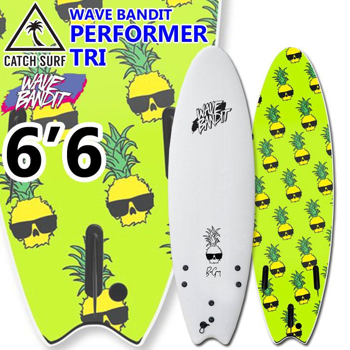 """[ポイントアップ中!!デッキカバー&ワックスプレゼント!!] CATCH SURF キャッチサーフ WAVE BANDIT ウェーブバンディッド ベングレイビー BEN GRAVY PERFORMER パフォーマー TRI トライフィン [6'6""""] ソフトボード 2020 サーフボード [条件付き送料無料] [即出荷可能]"""