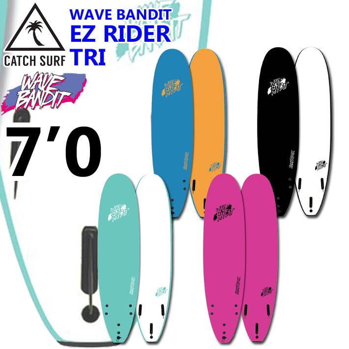 """[ポイントアップ中!!デッキカバー&ワックスプレゼント!!] CATCH SURF キャッチサーフ WAVE BANDIT ウェーブバンディッド EZ RIDER イージーライダー TRI トライフィン [7'0""""] ソフトボード 2020 初心者 サーフボード ファンボード [条件付き送料無料] [即出荷可能]"""