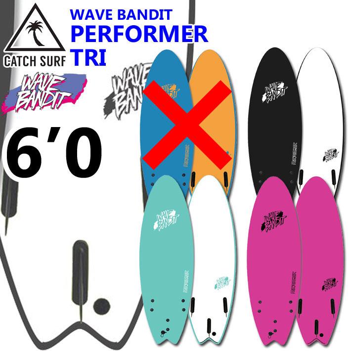 """[ポイントアップ中!!デッキカバー&ワックスプレゼント!!] CATCH SURF キャッチサーフ WAVE BANDIT ウェーブバンディッド PERFORMER パフォーマー TRI トライフィン [6'0""""] ソフトボード 2020 初心者 サーフボード ショートボード [条件付き送料無料] [BLK即出荷可能]"""