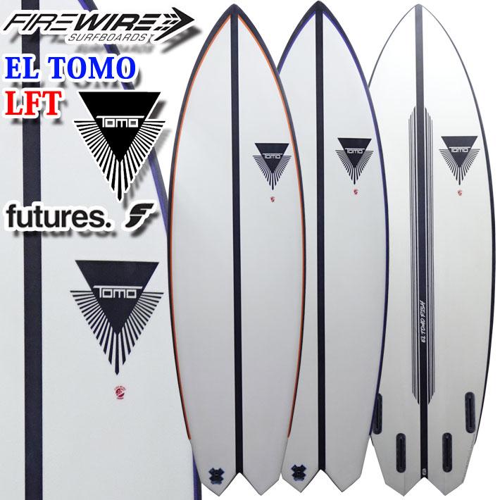 [5.8、5月中旬以降入荷予定] ファイヤーワイヤー サーフボード FIREWIRE SURFBOARDS EL TOMO FISH イーエル トモ フィッシュ 2020年 ダニエル・トムソン 最新モデル [LFT] 4PLUG QUAD FIN ショートボード [条件付き送料無料]