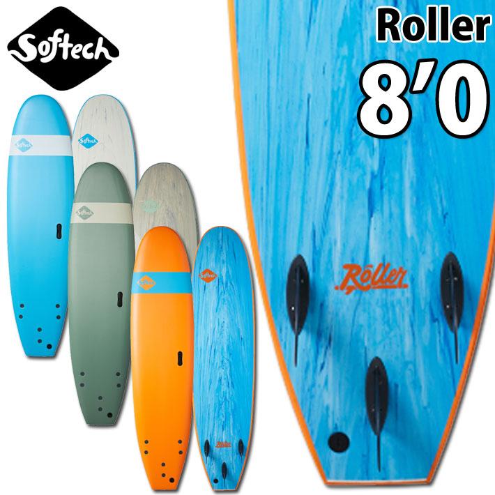 """ソフテック サーフボード ロングボード ソフトボード 2020 SOFTECH Roller [8'0""""] ローラー ファンボード FCS対応 ソフトフィン TRI 子供用 大人用 サーフィン [送料無料]"""
