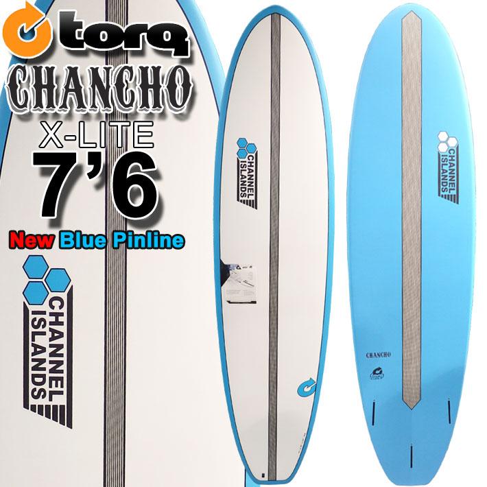 トルクサーフボード TORQ SurfBoard CHANCHO 7'6 チャンチョ [NEW BLUE PINLINE] AL MERRICK アルメリック サーフボード ファンボード ミッドレングス [条件付き送料無料] [6月末入荷予定]