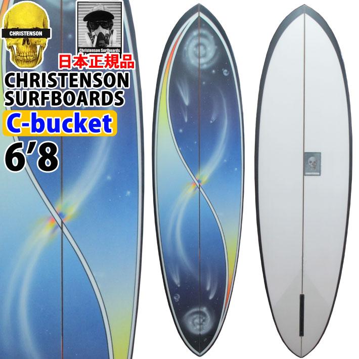 christenson surfboards クリステンソンサーフボード C-Bucket 6'8 シングルフィン [Cosmic Spay] サンディング仕上げ ツヤなし ミッドレングス 正規品 [条件付き送料無料]