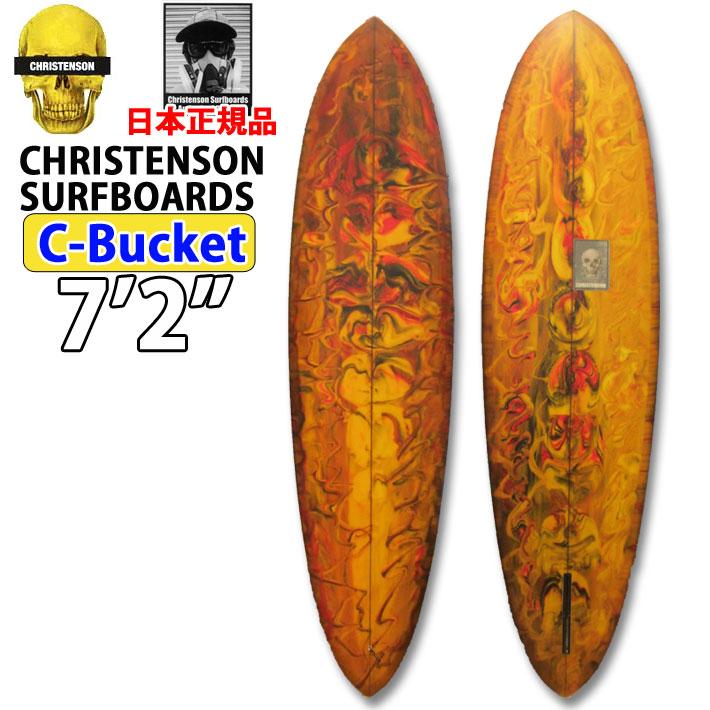christenson surfboards クリステンソンサーフボード C-Bucket 7'2 シングルフィン [アブストラクト] サンディング仕上げ ツヤなし ミッドレングス 正規品 [条件付き送料無料]