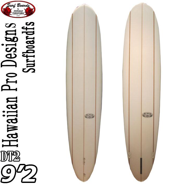 ロングボード ドナルドタカヤマ サーフボード ハワイアンプロデザイン HPD DT-2 9'2 [#15460]DT2 ディーティーツー [条件付き送料無料]