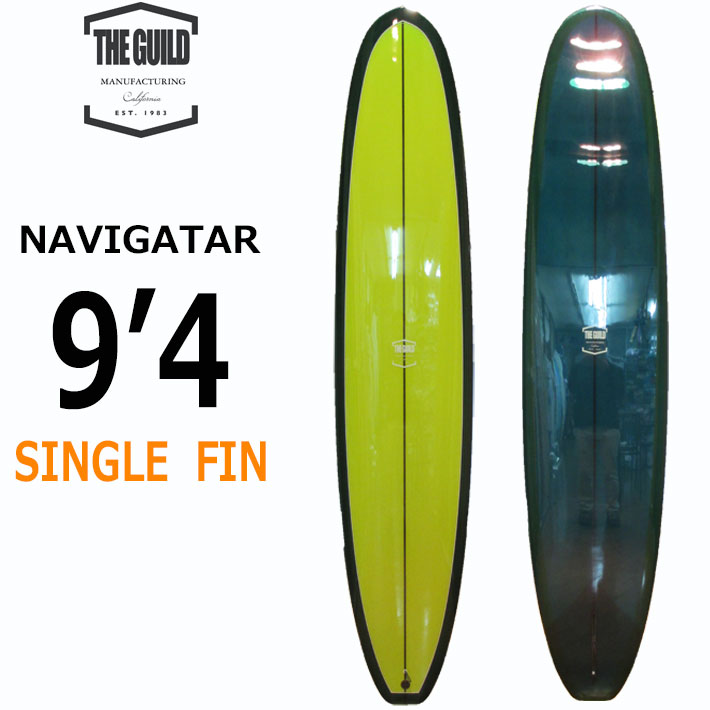 GUILD SURFBOARDS ギルド サーフボード NAVIGATAR 9'4 ロングボード LONG BOARD ウォーターマンズ ギルド [条件付き送料無料]