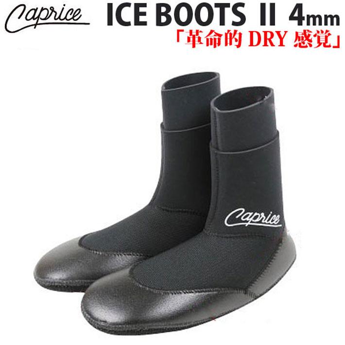 CAPRICE カプリス 4mm サーフブーツ ICE BOOTS2 アンクルベルト付 サーフィンブーツ 冬用 【数量限定生産】 【あす楽対応】