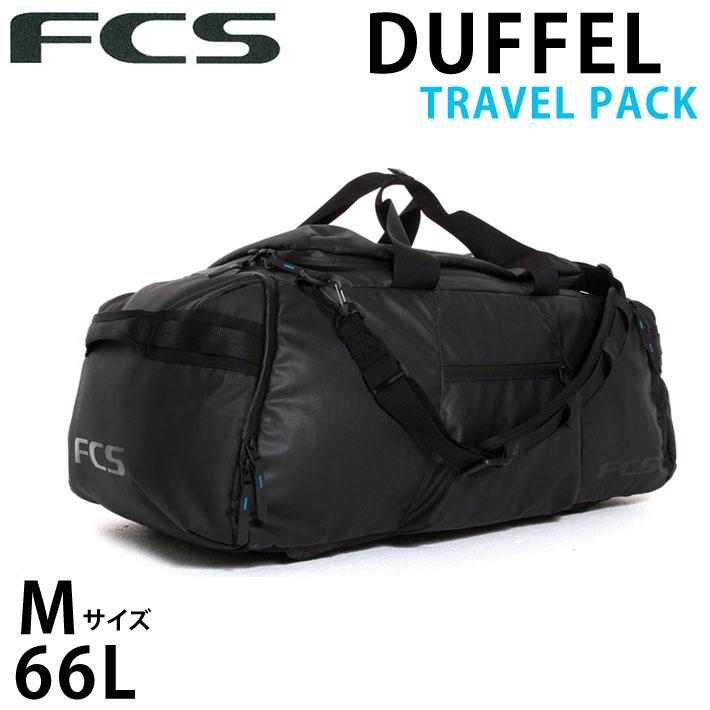 FCS エフシーエス DUFFEL TRAVEL PACK バックパック 66L Mサイズ リュック 鞄 サーフィン 旅行 トリップ【あす楽対応】