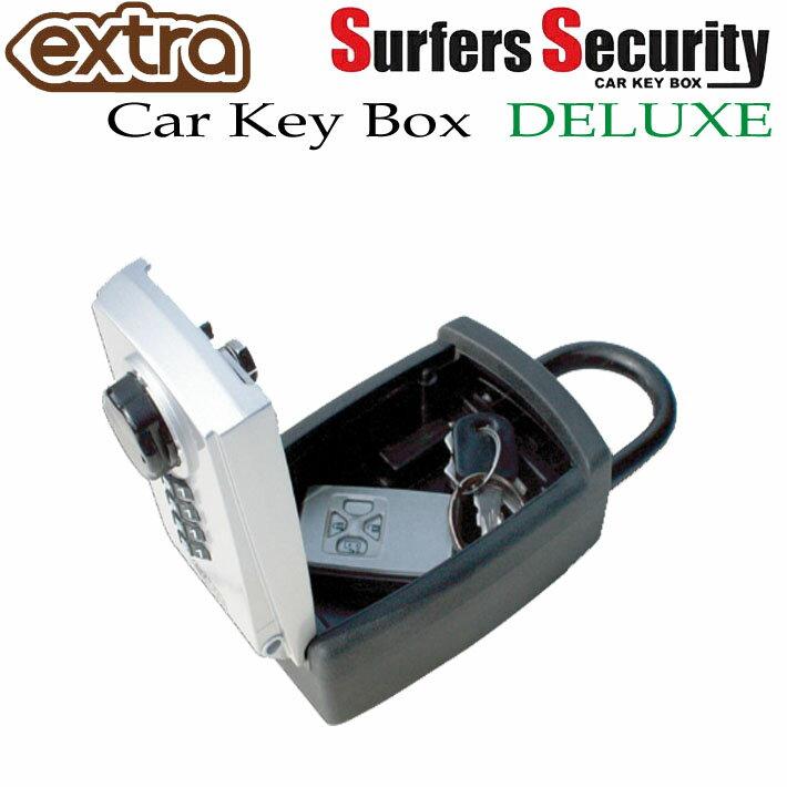 """送料無料 1番大きいサイズ"""" 大容量の収納スペース Surfers Security セキュリティー ボックス デラックスEXTRA エクストラ 激安通販ショッピング EXTRA サーファーズセキュリティー ダイアル式 SURFER'S あす楽対応 デラックス キーボックス 暗証番号ダイヤル式 予約販売品 SECURITY DELUX キーケース キーロッカー"""