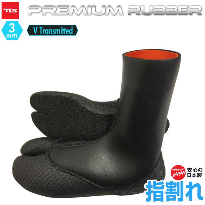 日本製 ツールス TOOLS PREMIUM RUBBER 3mm 指割れ プレミアムラバー Surf Boots サーフブーツ Winter Item ウィンター