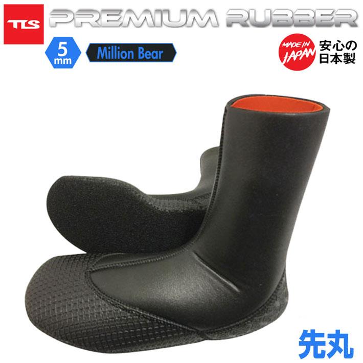 日本製 ツールス TOOLS PREMIUM RUBBER 5mm 先丸 プレミアムラバー Surf Boots サーフブーツ Winter Item ウィンター