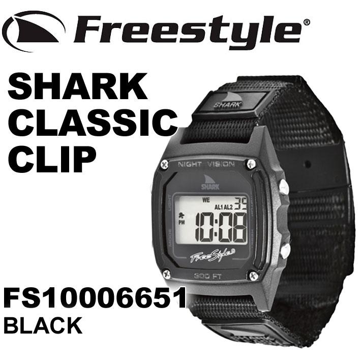 FreeStyle フリースタイル 腕時計 SHARK CLASSIC CLIP FS10006651 シャーククラシッククリップ デジタル時計