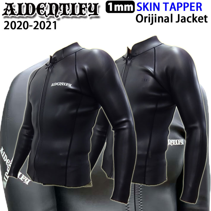 2020 AIDENTIFY アイデンティファイ メンズ 1mm Skin tapper [Orijinal Jacket] クラシック ロングスリーブ ウェットスーツ タッパー 長袖ジャケット フロントジップ 【あす楽対応】