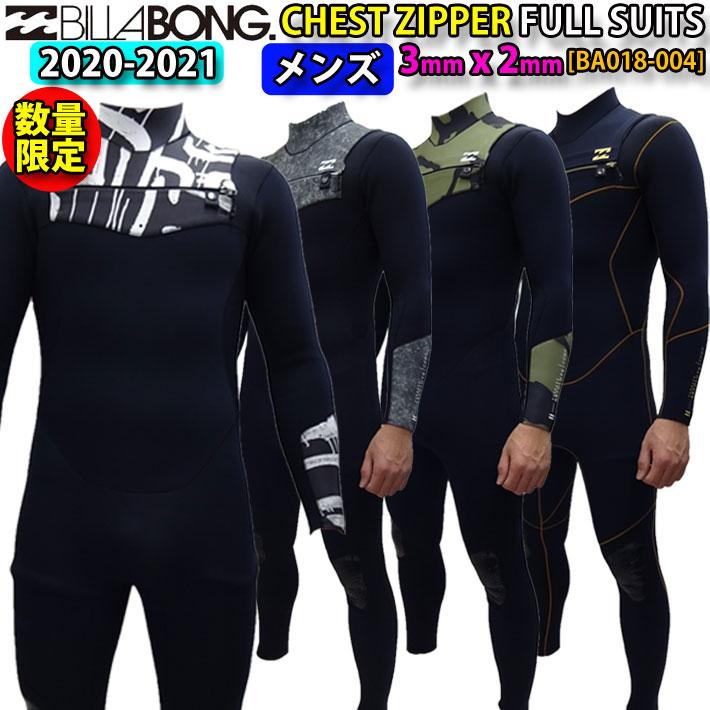 BILLABONG ビラボン ウェットスーツ フルスーツ 3ミリ メンズ 日本正規品 2020年 スーパーバリュー CHESTZIPPER(チェストジッパー)春夏用 HIGH SPEC-SUPER FLEX with 頂-ULTRA FLEX JERSEY ウエットスーツ メンズ BA018-004