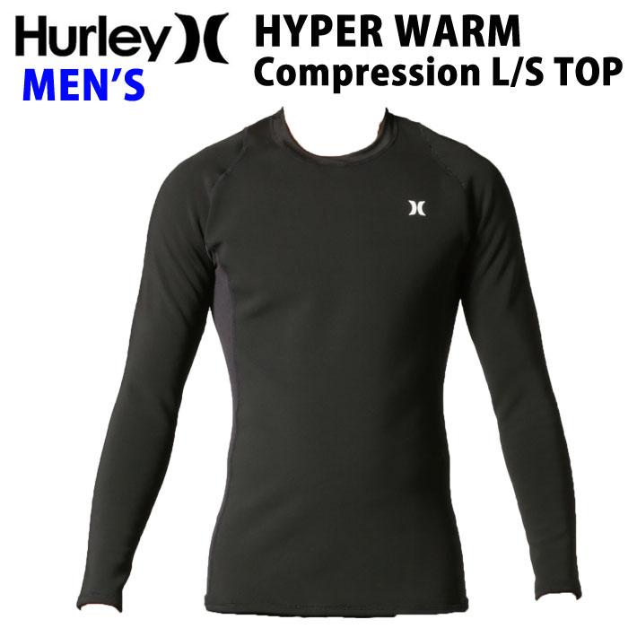 ウェットスーツ インナー 防寒 長袖 トップ Hurley ハーレー メンズ 0.3mm [MHPLST] HYPERWARM Complession Long Sleeve Top 起毛 サーモライトV2 [送料無料]