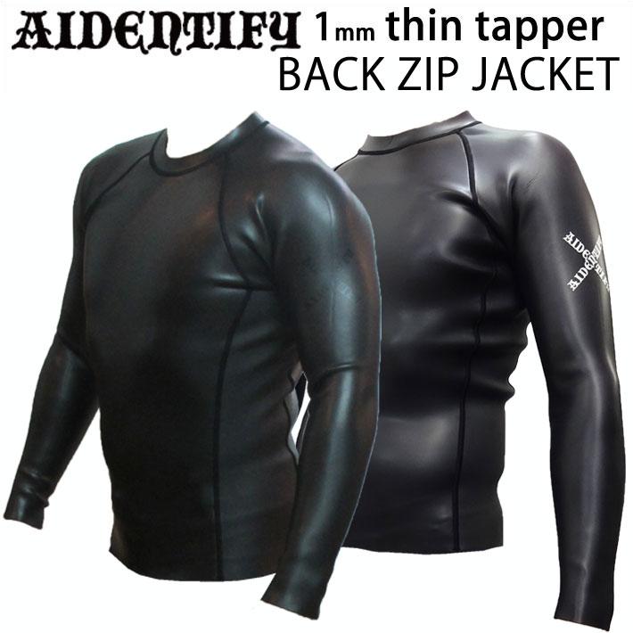 ウェットスーツ タッパー 長袖ジャケット バックジップ 2019 AIDENTIFY アイデンティファイ メンズ 1mm thin tapper [Backzip Jacket] クラシック ロングスリーブ 【現品限り特別価格】 [送料無料] 【あす楽対応】