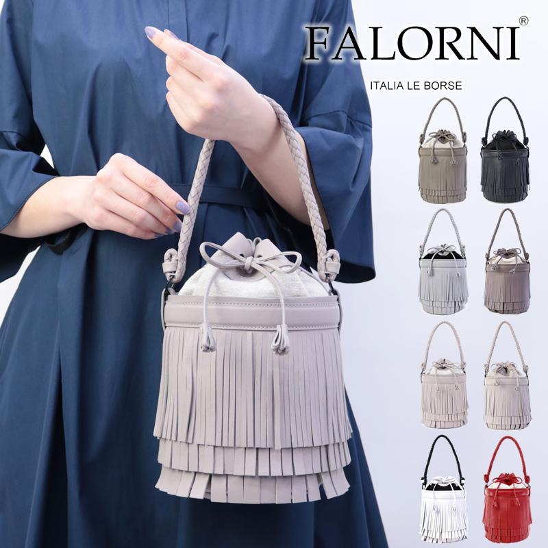 ファロルニ FALORNI バッグ イタリア製 編みこみ イントレチャートレザー フリンジ バケツ 巾着 ハンドバッグ (F2306)