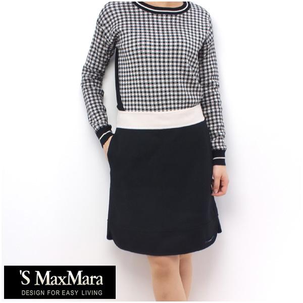 【在庫一掃セール】14AW エス マックスマーラ 'S MaxMara DESIGN FOR EASY LIVING スカート ブラック×アイボリー (ALGEBRA 91060449 BK 20)