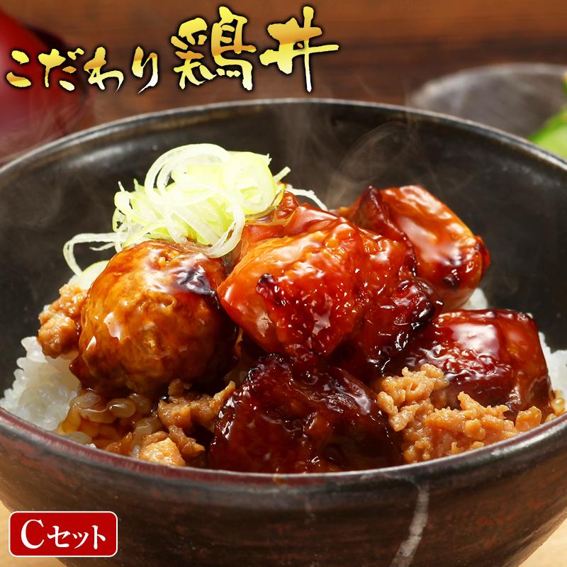 博多久松特製 こだわり鶏丼Cセット 30パック入 冷凍便 送料無料