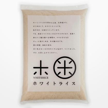 감소 농약 재배한 음식맛 랭크특A획득의 일등미 홋카이도산 화이트 라이스(10 kg) 백미/현미/씻지않은 쌀 정기 구입으로 한층 더 유익