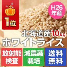 상품을 이동 했습니다. 화이트 라이스 10kg 無洗米/현미/백미 선택