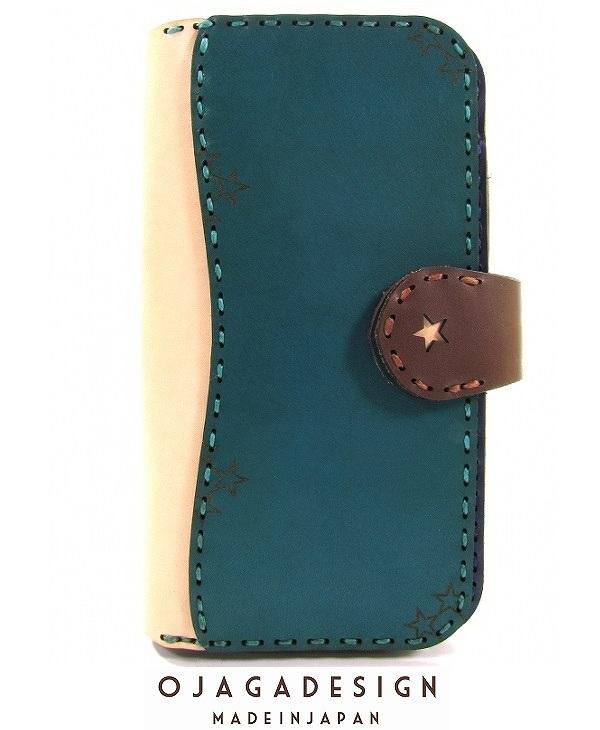 【送料無料】 OJAGA DESIGN オジャガデザイン BASEL【iphone X/XS case】ダイアリータイプ アイホンケース 本革 レザー