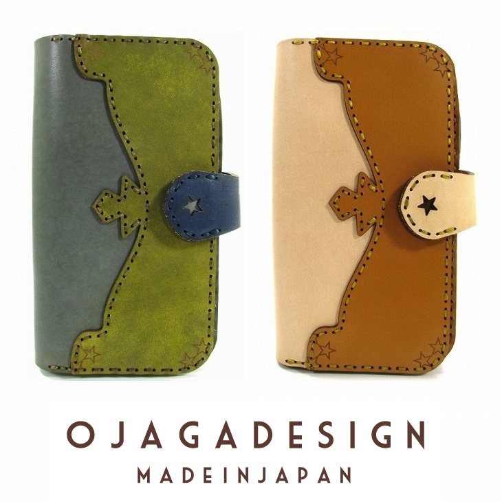 【送料無料】 OJAGA DESIGN オジャガデザイン GALATEA【iphone X/XS case】ダイアリータイプ アイホンケース 本革 レザー