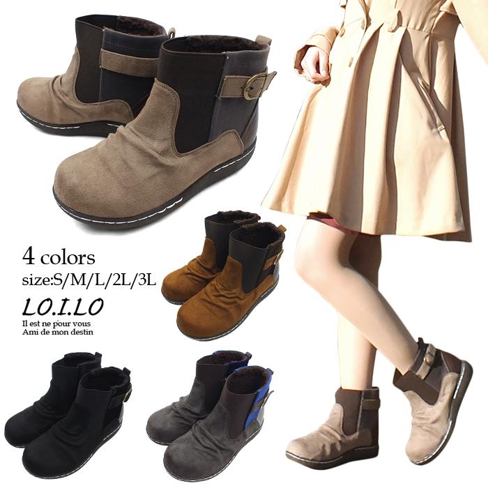 異素材コンビネーションにベルトを合わせたカジュアルショートブーツ レディース ハーフブーツ ショートブーツ ボア スエード スウェード 靴 婦人靴 【送料無料】レディース ハーフブーツ ショートブーツ ボア スエード スウェード 靴 婦人靴 4種類の素材とベルトを合わせたお洒落なデザインのカジュアルショートブーツ。前面はゴムなので大きく広がるので脱ぎ履きしやすく、足にしっかりフィットします。