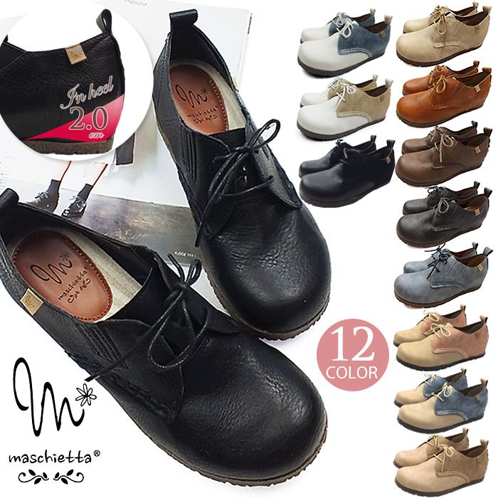 インヒールカジュアルレースアップシューズ レディース サイドゴア 3E 幅広設計 コンフォート 痛くない 歩きやすい 送料無料 超軽量 MASCHIETTA-マスチェッタ- 訳ありセール 格安 出荷 約2.0cmのインヒール付き 婦人靴 靴 快適クッションでスニーカーのような履き心地のカジュアルレースアップシューズ