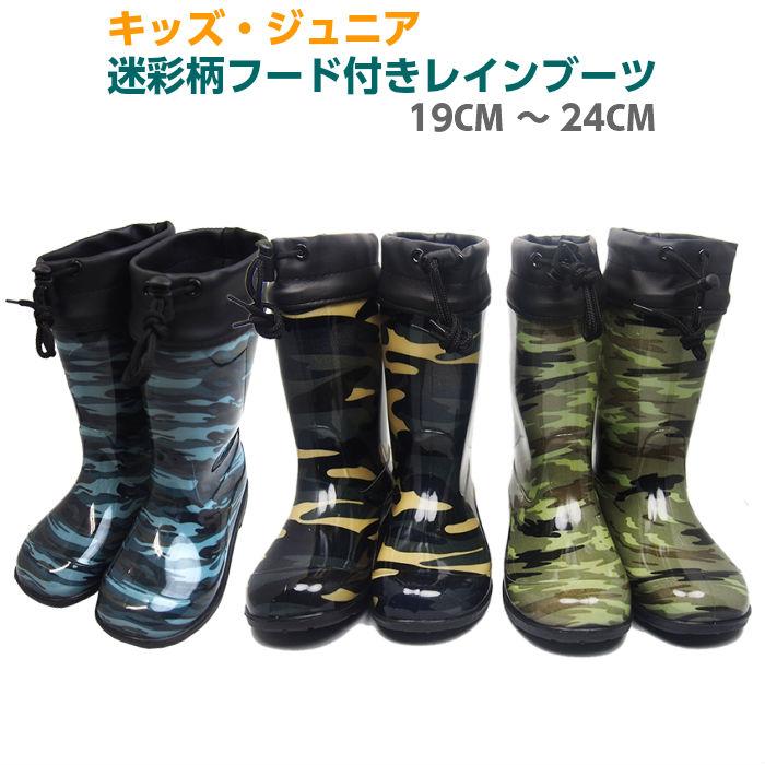 【男の子】ひも付きで雨が入りにくい!キッズ長靴のおすすめはどれ?