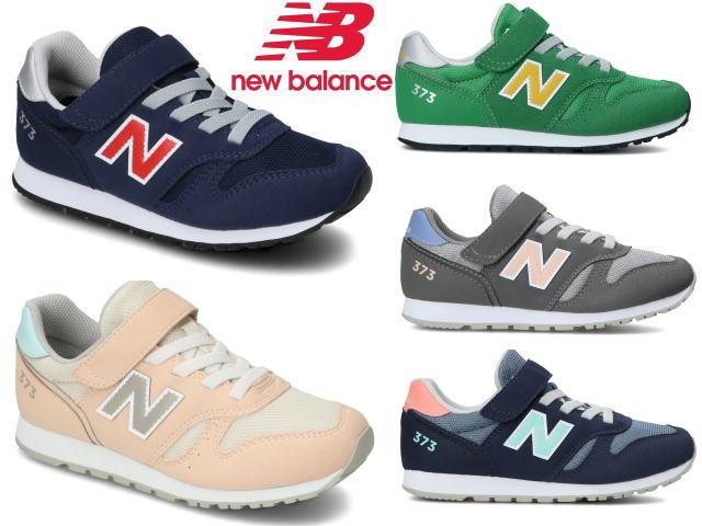 ニューバランス 373 キッズ new balance YV373 CS2 CV2 グリーン お金を節約 CT2 激安価格と即納で通信販売 子供靴 CP2 ネイビー スニーカー CG2子供靴