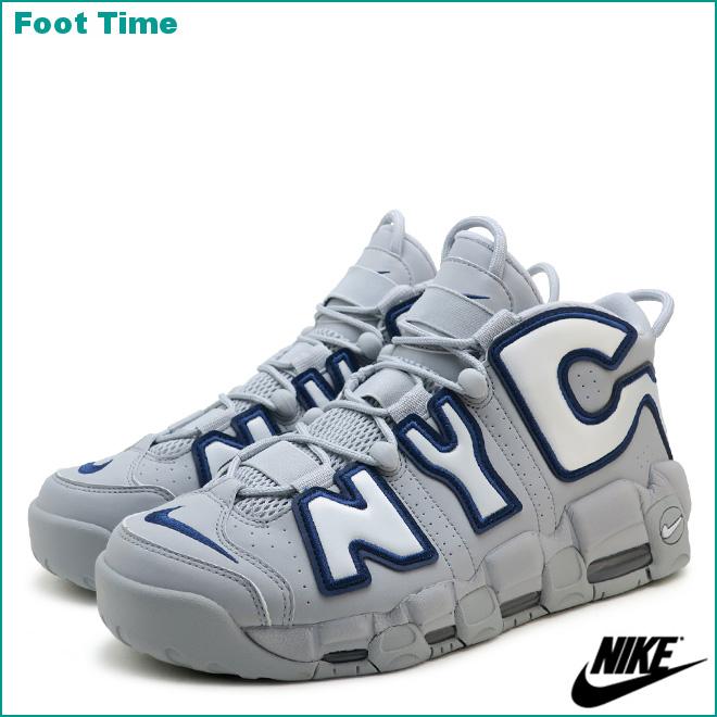 Nike Uptempo Nyc On Feet